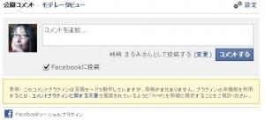 comment_error