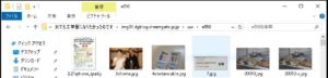 ブログの画像フォルダ